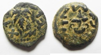 Ancient Coins - JEWISH WAR PRUTAH . YEAR 3
