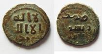 Ancient Coins - ISLAMIC. UMMAYYED AE FALS. NICE