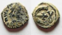 Ancient Coins - JUSTINIAN I. 527-565 AD. AE PENTANUMMIUM. 5 NUMMI.