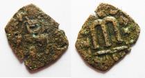 World Coins - ARAB-BYZANTINE AE FALS. IMITATING CONSTANS II FOLLIS