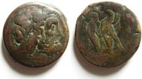 Ancient Coins - VERY RARE PTOLEMY II AE 41 MM , 69.05GM , AKKO MINT