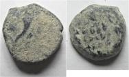 Ancient Coins - Judaea, Nice Hasmonean AE Prutah