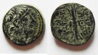 Ancient Coins - SELEUKID KINGS of SYRIA, Antiochus IX. AE 19, Antioch mint, 113/112 BC.