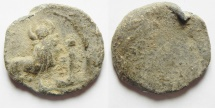 Ancient Coins - Egypt. Alexandria. 1st-3rd century AD. Lead tessera