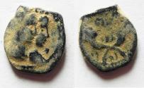 Ancient Coins - AS FOUND: NABATAEAN KINGDOM. ARETAS IV & SHAQUELAT AE 16