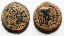 Ancient Coins - PTOLEMAIC KINGS of EGYPT. Ptolemy III Euergetes. 246-222 BC. Æ 22. Kyrene mint.