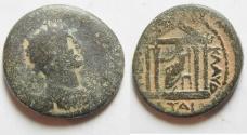 Ancient Coins - JUDAEA, GALILLEE , TIBERIAS , HADRIAN AE 21