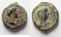 Ancient Coins - ARABIA. PETRA. HADRIAN AE 21 . AS FOUND