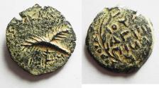 Ancient Coins - BARBARIC: Judaea. Roman Procurators. Antonius Felix (AD 52-59) under Claudius Æ Prutah