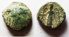 Ancient Coins - NABATAEAN. ARETAS II OR III DAMASCUS MINT. AE 15