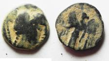 Ancient Coins - NABATAEAN KINGDOM. ARETAS II/III AE 16