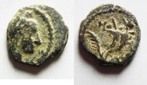 Ancient Coins - NABATAEAN KINGDOM. ARETAS IV'S SON , PHASAEL AE 14