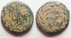 Ancient Coins - Be-Header of John The Baptist: JUDAEA, Herodians. Herod III Antipas. 4 BCE-39 CE. Æ Unit (21mm, 7.75 g). Tiberias mint.