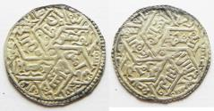 Ancient Coins - RASSIDS OF YEMEN. SILVER DERHIM. 7th CENTURY AH.
