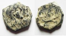 Ancient Coins - AS FOUND. ORIGINAL DESERT PATINA. NABATAEANM KINGDOM. RABBEL II & JAMILAT AE 16