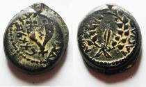 Ancient Coins - Mattathias Antigonus AE 8 Prutah. 40 - 37 B.C.E.