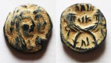 Ancient Coins - LIGHT DESERT PATINA: NABATAEA. Aretas IV, with Shaqilat. 9 BC- AD 40. AE 17