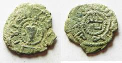 Ancient Coins - ISLAMIC. Umayyad AE FALS. TIBERIAS MINT