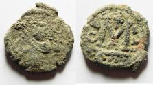 Ancient Coins - AS FOUND: ARAB-BYZANTINE AE FALS. DAMASCUS MINT