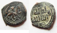 Ancient Coins - ISLAMIC. Mamluk Sulatanate. Uncertain ruler. Struck 13th-14th century AD. AE fals (17mm, 1.97g).