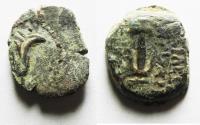 Ancient Coins - SELEUKID EMPIRE. Antiochos VII Euergetes (Sidetes). 138-129 BC. Æ Prutah
