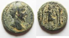 Ancient Coins - DECAPOLIS. GADARA, MARCUS AURELIUS AE 23