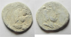 Ancient Coins - ANTINOOS: Egypt. Alexandria. second-third centuries AD. PB Tessera