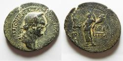 Ancient Coins - JUDAEA, Herodians. Agrippa II, with VESPASIAN AE 30