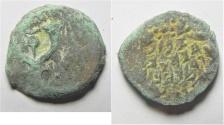 Ancient Coins - judaea. hasmonean ae prutah. as found