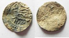 World Coins - OTTOMAN EMPIRE. AH1187 . SILVER UNIT . AS FOUND HAJ ROUTE