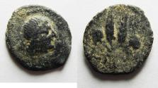 Ancient Coins - GREEK OR ROMAN PROVINCIAL. Uncertain Near Eastern mint. AE 16mm, 1.54g.