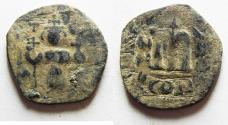World Coins - ARAB-BYZANTINE AE FALS. IMITATING CONSTANS II AE FOLLIS