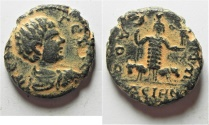 Ancient Coins - DECAPOLIS. DEION (DIUM) UNDER GETA, AD 209-211