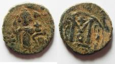 Ancient Coins - ARAB-BYZANTINE AE FALS. TIBERIAS