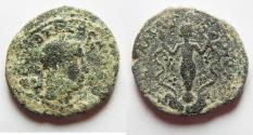 Ancient Coins - Coele Syria. Damascus under Philip I (AD 244-249). AE 25mm, 9.20g.