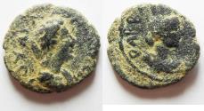 Ancient Coins - EXTREMELY RARE : Arabia. Rabbathmoba under Julia Domna (AD 193-217). AE 20