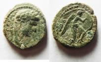 Ancient Coins - JUDAEA. HERODIAN. AGRIPPA II UNDER DOMITIAN. AE 18