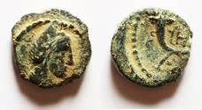 Ancient Coins - NABATAEA. Aretas IV. 9 BC- AD 40. AE 14
