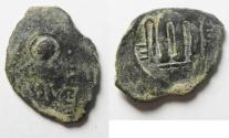 Ancient Coins - ARAB - BYZANTINE , YUBNA MINT, RARE !