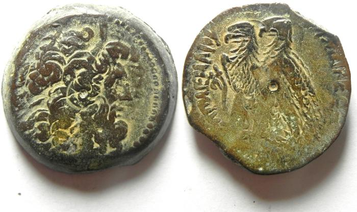 Ancient Coins -  Ptolemaic Kingdom. Ptolemy VI Philometor. Joint reign with Ptolemy VIII, 170-164/3 B.C. Æ 32 , Alexandria