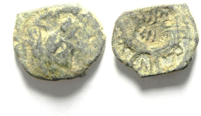Ancient Coins - NABATAEAN MALICHIS II AE 16