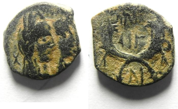 Ancient Coins - NABATAEAN KINGDOM , VERY RARE DATED COIN, YEAR 10 , MARRIAGE OF ARETAS IV!!