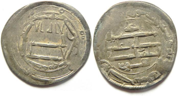 World Coins - ISLAMIC , ABBASID SILVER DERHIM