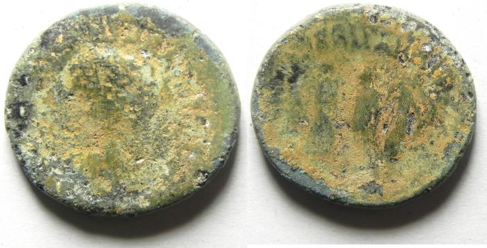 Ancient Coins - JUDAEA, Caesaraea Panias. AGRIPPA II , Claudius. AD 41-54. Æ24 , THE CHILDREN OF CLAUDIUS