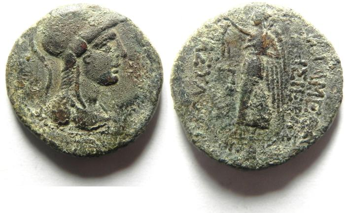 Ancient Coins - Phrygia, Apameia , AE 20 , NICE ATHENA PORTRIAT!!