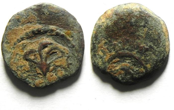 Ancient Coins - JUDAEA , ALEXANDER JENNAEUS LILLY PRUTAH