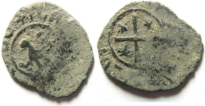 World Coins - ARMENIA , CRUSADER AE COIN