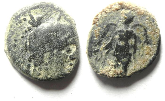 Ancient Coins - NABATAEAN KINGDOM OF PETRA , ARETAS III AE 15 , NICE
