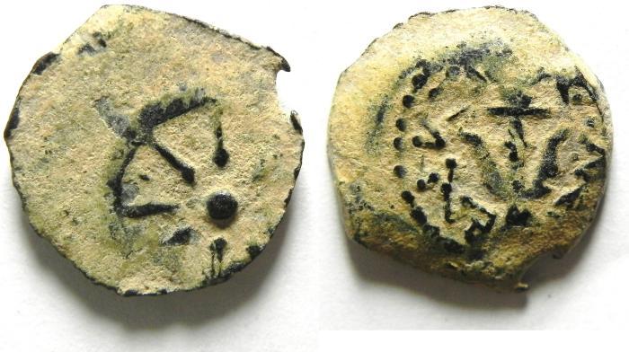Ancient Coins - JUDAEA. Alexander Jannaeus , 103-76 BC. WIDOW'S MITE