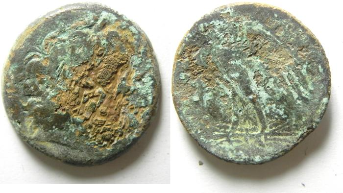 Ancient Coins - PTOLEMAIC AE 26 , NEEDS CLEANING